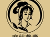 Magu Xian Shou
